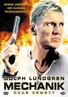The Mechanik - Polish Movie Cover (xs thumbnail)