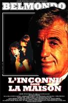 Inconnu dans la maison, L' - French poster (xs thumbnail)