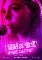 Teen Spirit - Latvian Movie Poster (xs thumbnail)