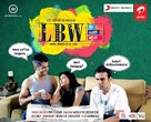 Life Before Wedding - Indian Movie Poster (xs thumbnail)