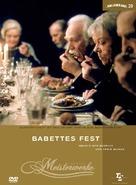 Babettes gæstebud - German Movie Cover (xs thumbnail)