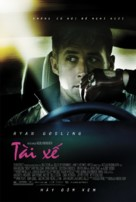Drive - Vietnamese Movie Poster (xs thumbnail)