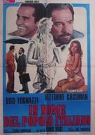 In nome del popolo italiano - Italian Movie Poster (xs thumbnail)