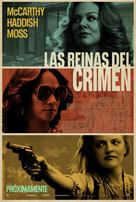 The Kitchen - Mexican Movie Poster (xs thumbnail)