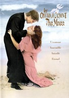 """""""The Thorn Birds"""" - French DVD movie cover (xs thumbnail)"""