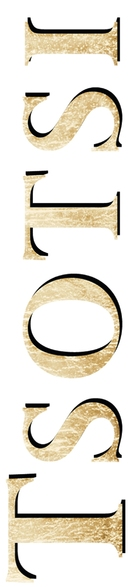 Tsotsi - Logo (xs thumbnail)