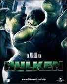 Hulk - Norwegian Movie Poster (xs thumbnail)
