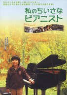 Horobicheu-reul wihayeo - Japanese Movie Poster (xs thumbnail)