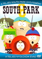 """""""South Park"""" - Hungarian Movie Cover (xs thumbnail)"""