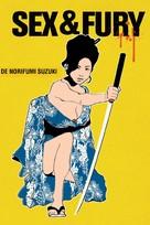 Furyô anego den: Inoshika Ochô - French DVD movie cover (xs thumbnail)