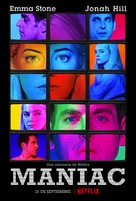 """Maniac"" - Argentinian Movie Poster (xs thumbnail)"