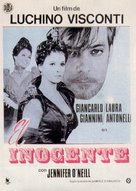 L'innocente - Spanish Movie Poster (xs thumbnail)