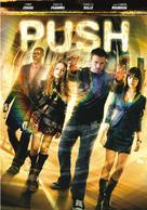 Push - DVD cover (xs thumbnail)