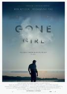 Gone Girl - Swedish Movie Poster (xs thumbnail)