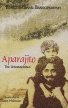 Aparajito - VHS movie cover (xs thumbnail)