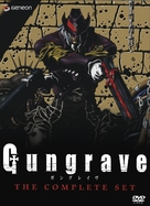 """Gungrave"" - Movie Cover (xs thumbnail)"