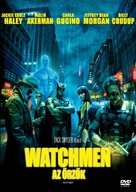Watchmen - Hungarian DVD movie cover (xs thumbnail)