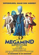 Megamind - Dutch Movie Poster (xs thumbnail)