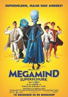 Megamind - Dutch Movie Poster (xs thumbnail)