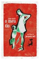 Mon oncle - Portuguese DVD movie cover (xs thumbnail)