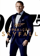 Skyfall - Brazilian Movie Cover (xs thumbnail)