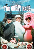 The Great Race - DVD cover (xs thumbnail)