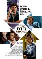 The Big Short - South African Movie Poster (xs thumbnail)