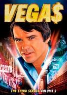 """""""Vega$"""" - DVD movie cover (xs thumbnail)"""