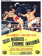 Abbott and Costello Meet the Invisible Man - French Movie Poster (xs thumbnail)