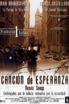 A Rózsa énekei - Spanish Movie Poster (xs thumbnail)