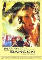 Beyond Rangoon - Spanish Movie Poster (xs thumbnail)