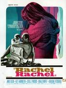 Rachel, Rachel - French Movie Poster (xs thumbnail)