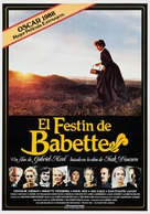 Babettes gæstebud - Spanish Movie Poster (xs thumbnail)