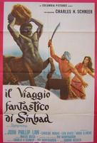 The Golden Voyage of Sinbad - Italian Movie Poster (xs thumbnail)