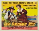 The Last Stagecoach West - Movie Poster (xs thumbnail)