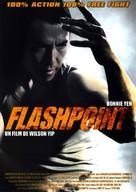 Dou fo sin - French DVD cover (xs thumbnail)
