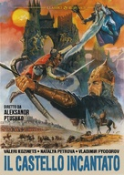 Ruslan i Lyudmila - Italian DVD movie cover (xs thumbnail)