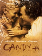 Candy - Greek Movie Poster (xs thumbnail)