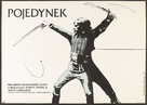 The Duellists - Polish Movie Poster (xs thumbnail)