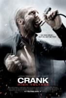 Crank: High Voltage - Movie Poster (xs thumbnail)