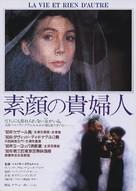 Vie et rien d'autre, La - Japanese Movie Poster (xs thumbnail)