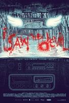 Akmareul boatda - Movie Poster (xs thumbnail)