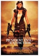 Resident Evil: Extinction - Italian Movie Poster (xs thumbnail)