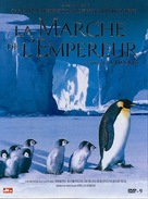 March Of The Penguins - German DVD cover (xs thumbnail)