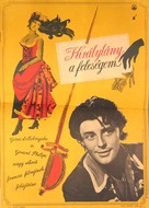 Fanfan la Tulipe - Hungarian Movie Poster (xs thumbnail)