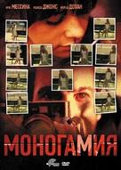 Monogamy - Russian DVD cover (xs thumbnail)