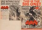 Gorgo - poster (xs thumbnail)