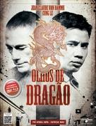 Dragon Eyes - Brazilian Video release movie poster (xs thumbnail)