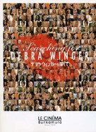 Searching for Debra Winger - Japanese Movie Cover (xs thumbnail)