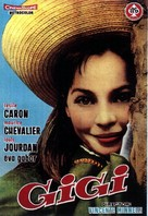 Gigi - Spanish Movie Poster (xs thumbnail)